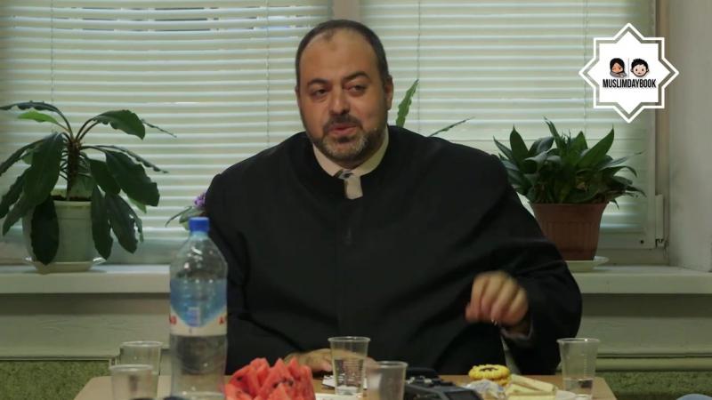 Жизнеописание пророка Мухаммада урок 4 I Висам Бардвил