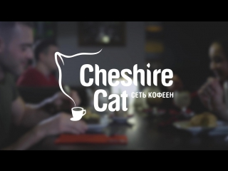 Cheshire Cafe HD 9