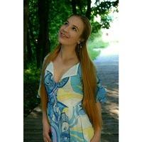 Екатерина Калинникова