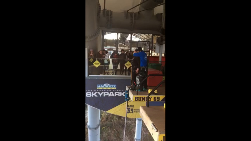 Прыжок отметку 69 скайпарк