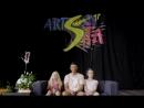 Пространство и время (Артур Сита - Туапсе 28.08.2017 Встреча вторая)