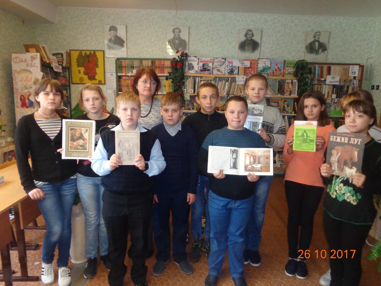 Выставка – экскурсия «Спасское – Лутовиново»