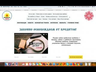 13.12.2017 Безграмотные сотрудники кол центра ВТБ 24