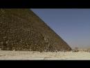 Пирамида Хеопса. Нам 5000 лет ВРАЛИ.mp4