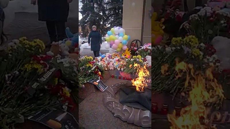 Акция в Чистополе Кемерово, мы с тобой