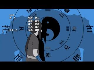 [AnimeOpend] Naruto Shippuden 15 ED | Ending / Наруто Ураганные Хроники 15 Эндинг (720p HD)