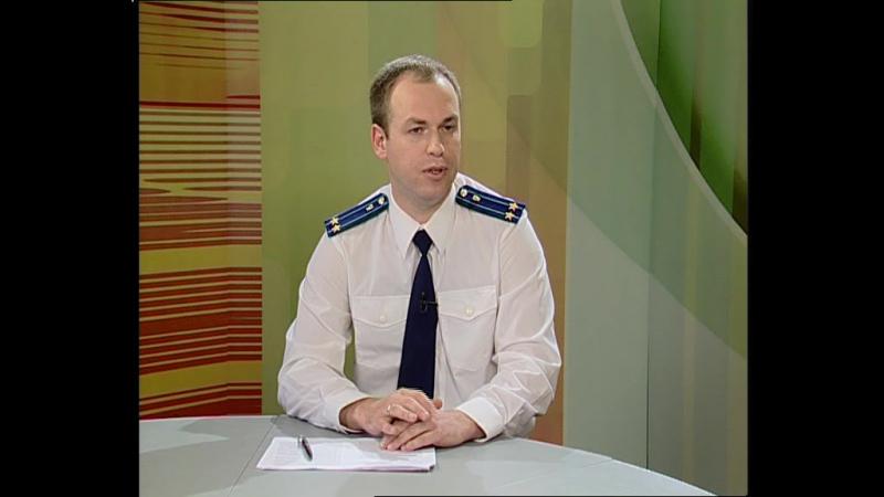 Актуальное интервью с прокурором Новодвинска