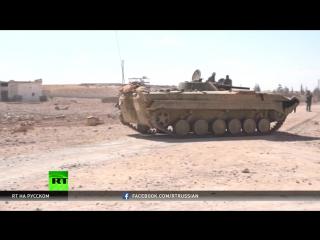 Сирийские солдаты обнаружили клетки для пыток на освобождённых от ИГ территориях