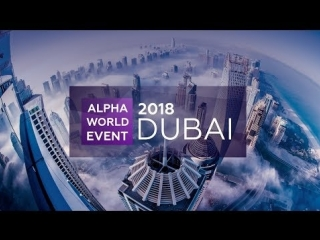 ALPHA WORLD DUBAI 2018 - 23-26 МАРТА 2018г.