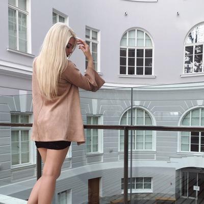 Алена Игоревна