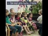 Рамзан Кадыров опубликовал в видеоролик, снятый в приюте в Багдаде и рассказывающий о детях из России