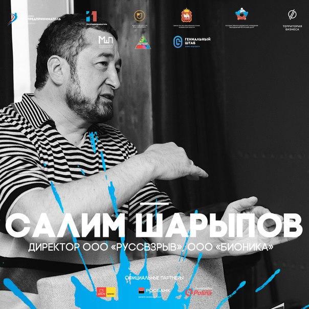 Слышали про рыбный кластер в Челябинске?А хотите увидеть того, кто ст