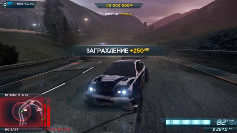 Need for Speed Most Wanted 2 (2012)