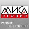 АЛИСА-СЕРВИС - ремонт смартфонов в Ростове