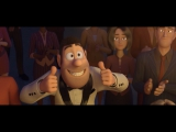 Тэд-путешественник и тайна царя Мидаса - Трейлер 1 (HD)