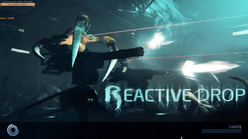 Свои против Чужих Alen Swarm: Reactive Drop Co-Op