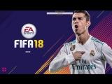FIFA 18: ЦСКА (Тренерская карьера)