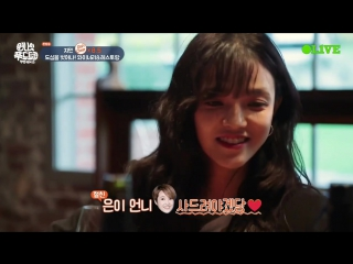 170531 Jimin (AOA), Cheetah, Minzy @ Olive One Night Food Trip ep.2