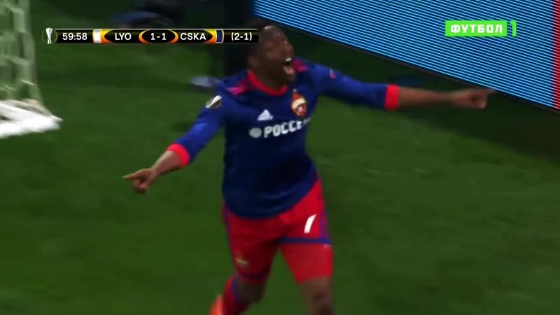 Первый гол Ахмеда Мусы после возвращения! | FG01