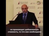 Вы удивитесь, но эти слова о «пользе» оборонных расходов говорит не нацпредатель, а самый настоящий российский министр финансов