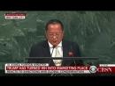 Министр иностранных дел Северной Кореи озвучил прямую угрозу Визит наших ракет в США теперь неизбежен, Трамп нас оскорбил