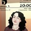 11.03    Кошка Сашка в Воронеже