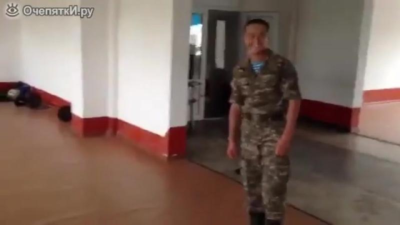 Klassnyj armejskij trjuk