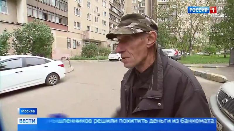Россия 24 - Тряхнуло хорошо: грабители подорвали банкомат в отделении Альфа-банка - Россия 24