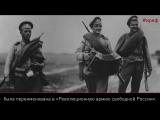 100 фактов о 1917. Массовый рост дезертирства среди солдат-революционеров
