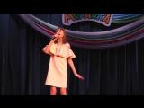 Карпека Алиса- 12 лет «Нарисовать мечту»