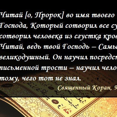 Шахриёр Вафоев