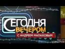 Забытые нами ТВ шоу и их герои.каторые больше не вернуться на российские телеканалы.