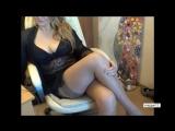 Зрелая красивая сексуальная мамка давалка перед вебкой в чулках милф, milf, mature, большие сиськи, грудь, домашнее sexy