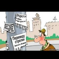 Дать объявление из рук в руки бесплатно в кирове дать объявление о продаже коровы в поселке родионовка ростовской области
