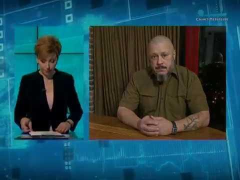 А Кочергин передача Итоги недели 25 11 2017