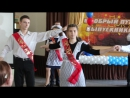 Школьный вальс на Последнем звонке 2017 в Православной гимназии г.Новокузнецк