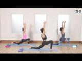 Йога для мышц попы, ног, пресса