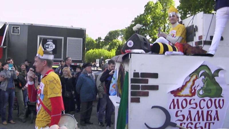 Бразильский карнавал 2.Москва.2017
