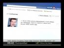 Корпорации монстров Facebook Майя Тавхелидзе сегмент о сборе информации пользователей