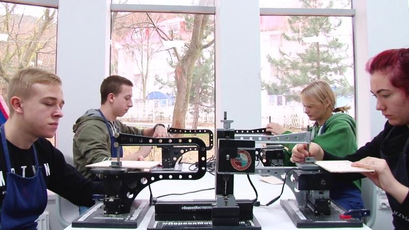 Итоговый ролик «Парк будущего» для Ростовского-на-Дону гидрометеорологического техникума в ВДЦ «Смена»