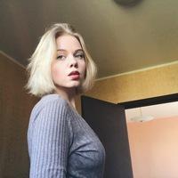 Софья Веснина