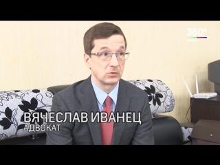 12.02.18 Вечерний выпуск новостей