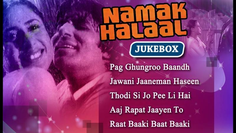Namak Halaal Amitabh Bachchan Shashi Kapoor Smita Patil