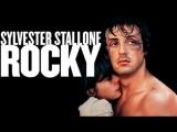 Рокки  Rocky (1976)