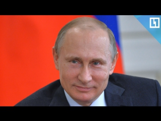 Путин и семьи года