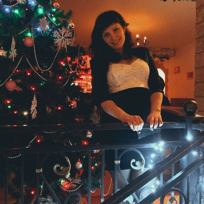 Светлана Малыхина