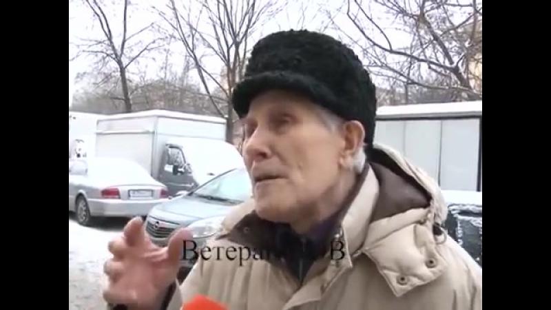 Сильные слова ветерана Великой Отечественной войны