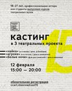 Дмитрий Бикбаев фото #2