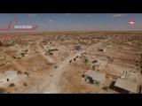 «Столица» секс-рабынь ИГИЛ сразу после освобождения сирийской армией: кадры с воздуха