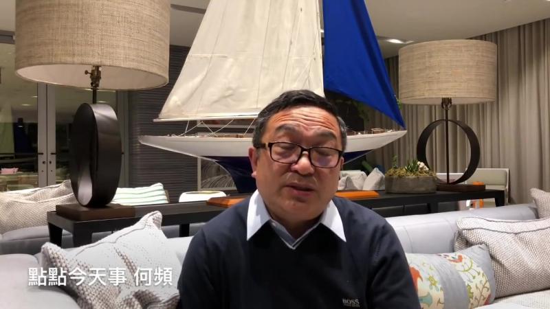 陳小平專訪郭文貴是什麼行為,國保了解實情嗎? 《點點今天事》 YouTube